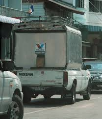 File:Nissan Truck With Shiny Metal Cargo Box - Bang Sean, Thailand ... The Best Truck Tool Boxes A Complete Buyers Guide Shop At Lowescom 2018 Used Isuzu Npr Hd 16ft Dry Boxtuck Under Liftgate Box Truck Cargo Cap World Box Truck Wikipedia Storage 1999 Chevrolet Express 3500 Box Item A3952 S Decked Pickup Bed And Organizer