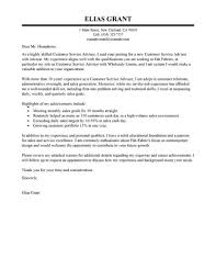 Best Sales Customer Service Advisor Cover Letter Examples Livecareer And