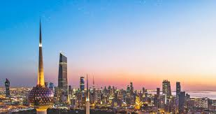 100 Where Is Kuwait City Located About Investment Authority