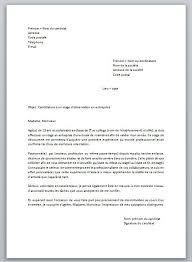 Lettre De Motivation Promotion Interne Lettres Modeles En Lettre De Motivation Pour Un Stage De 3e Modèle Et Conseils