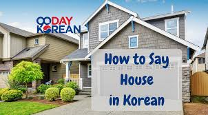 100 Housein How To Say House In Korean Alternative Uses Sample