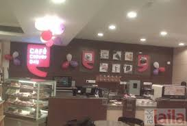 Cafe Coffee Day Talegaon Dabhade PMC More 28