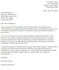 New Teacher Cover Letter Example