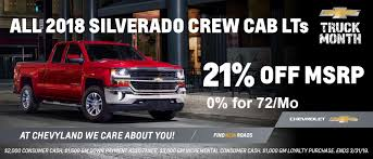 100 We Buy Trucks Chevyland In Shreveport Serving Greenwood Bossier City Ruston