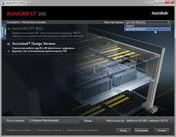 Autodesk AutoCAD LT 2012 SP1 x86 x64 RUS ENG AIO Windows