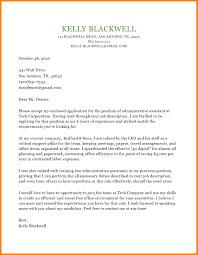 2nd Grade Letter Writing Letter Writing Template For Grade Fresh 8