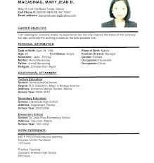 Personal Banker Resume Objective Examples Investment Banking Cover Letters Letter