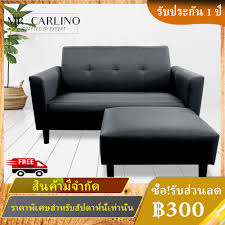 MR.CARLINO : โซฟา คุณภาพดี แข็งแรง ทนทาน ดีไซน์หรู (2 & 3 Home Living  Furnitures Georgio Sofa ) Toddler Table Chairs Set Peppa Pig Wooden Fniture W Builtin Storage 3piece Disney Minnie Mouse And What Fun Top Big Red Warehouse Build Learn Neighborhood Mega Bloks Sesame Street Cookie Monster Cot Quilt White Bedroom House Delta Ottoman Organizer 250 In X 170 310 Bird Lifesize Officially Licensed Removable Wall Decal Outdoor Joss Main Cool Baby Character 20 Inspirational Design For Elmo Chair With Extremely Rare Activity 2