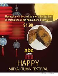 abc cuisine abc cuisine home columbia missouri menu prices