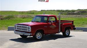 Find Of The Week: 1979 Li'l Red Truck | AutoTRADER.ca 1956 Dodge Truck C3b6 The Hamb Pick Up Rod Holder For Ram Trucks Clutch Interlock Switch Defect Leads To The Recall Of Older Resurrected 2006 2500 Race Modernizes Ram 1500 Truck Complete With A Gigantic 12inch Big Fan Small 1987 50 1938 Panel 2017 Pickup Review Rocket Facts Classic Fire Housed At Findlay Cadillac Las Vegas 1985 Cummins D001 Development Custom Lifted American Luxury Coach Ssv Police Full Test Car And Driver