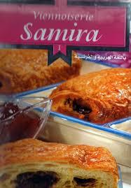 cuisine samira gratuit la cuisine algérienne viennoiserie samira ar fr