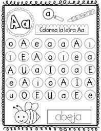 El Alfabeto A Z Spanish Letter Recognition Worksheets