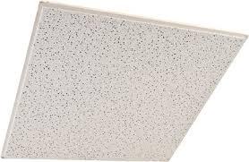 usg part r2120 usg箘 r2120 radar邃 ceiling tile 2x2 ft x 5 8
