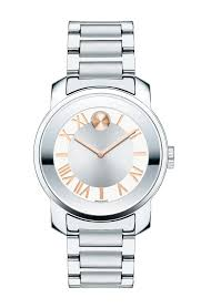 Movado Mini Desk Clock by Bracelet Two Tone Watches Nordstrom