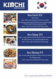 cuisine le havre kimchi le havre restaurant reviews phone number photos