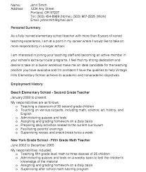 Elementary Teacher Resume Objective Free Editable Template School