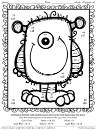 Math Monsters Addition Subtraction With Regrouping Color 2 Digit By Multiplication Coloring Worksheets