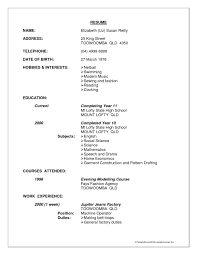 Simple Resume Hobbies And Interests Professional Samples For Cover Letter Admirable Business School On Template