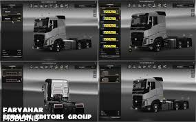 Volvo 6x4 Style Mod For ETS 2 2018 Ford F150 Raptor Truck Model Hlights Fordcom Renault Magnum 460 Dxi Modsdlcom Chassis Pack Rindray Ets2 Mod Sale Indonesia Ets2mpi Impressions Man Germany 3d Configurator Daf Trucks Limited Scania Youtube The New Cf And Xf 100 Volvo Fh Classic By Daniboy My Perfect Peterbilt 359 3dtuning Probably The Best Car Build Your Own Lt Series Intertional Mercedes Benz Ng 1729 Beta Euro Simulator 2 Mods Lightworks Iray Truck Configurator Live Render Capture On Vimeo