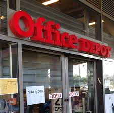 fice Depot shuts down in Israel