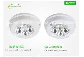 popular led body induction buy cheap led body induction lots from
