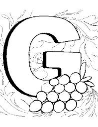 Letter G Coloring Worksheet