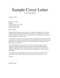 Day Care Job Cover Letter Sample