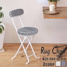 Sitting Feeling Chair Scandinavian Style Chair Cushion ...