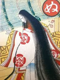 Sei Shonagon century Heian court Japanese author of The Pillow Book The Magic Nutshell It Rubs the Lotion Its Skin