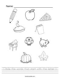 Circle the words that start with the letter P Worksheet Twisty
