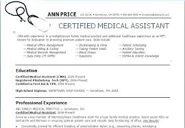 Security Objectives For Resume Entry Level Medical Assistant Resumes