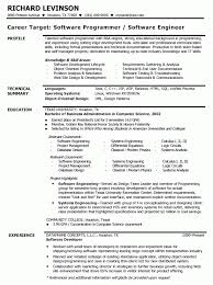 Software Engineer Resume Objective Examples