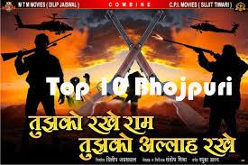 Bhojpuri Upcoming Movie Of Amrapali Dubey Dinesh Lal Yadav Tujhko Rakhe Ram