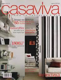 100 Casa Viva Balkantex At Magazine Fordewind Architecture Shout