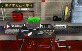 USA Truck Mechanic Garage 3D Sim: Auto Repair Shop - Android Games ... 2019 Colorado Midsize Truck Diesel New Cars Used Car Reviews And News Carscom Campers For Sale 2471 Rv Trader Techliner Bed Liner Tailgate Protector Trucks Weathertech Oatman Arizona Usa Image Photo Free Trial Bigstock Best Performance Shops United States Revwdieselparts Old Left Abandoned At A Souvenir Shop On Route 66 In Amazoncom M2 Machines Foose Overlord 1956 Ford F100 Cool Pedal Firetruck Ornament 3d 24kt Gold Plated White House Gift Truck Covers Usa Covers Usa Industry Leader Retractable Lifted Lift Kits For Dave Arbogast Nsroadusaucksundtrailer Truckshopwip Astragon