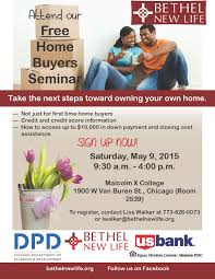 Home Buyer Click Here To Download Flyer