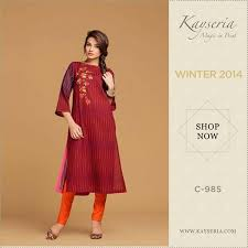 Pakistani Casual Dresses For Girls