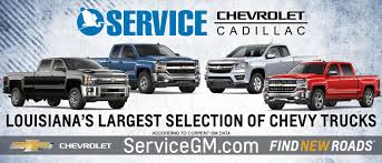 Service Chevrolet In Lafayette - New & Used Car Dealer Serving ... 37 Nash Lafayette Ebay 1874192080 Adrenaline Capsules Used Cars Hampton Falls Nh Trucks Seacoast Truck Car Collector Hot Wheels Diecast And Frankfort In Del Real Auto Sales For Sale At Hub City Ford In La Under 400 Jeep Libertys Autocom Vehicles Sale 70507 Maggio Buick Gmc New Roads Serving Baton Rouge 3000 Miles Less Than Garys Towing Service 424 Industrial Pkwy 70508 Ypcom Five Star Imports Alexandria Suvs Syracuse Ny Enterprise