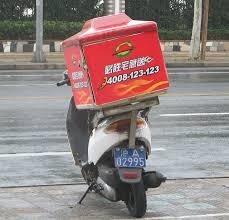 Pizza Hut Delivery Bike