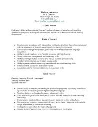 Teacher Aid Resume Aide Examples Template Free New