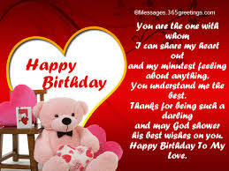 teddy bear hppy bddy wishes love Happy birthday images lover