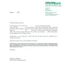 Bank Reference Letter Format