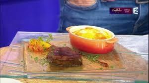 2 c est au programme cuisine replay c est au programme c est au programme gratin de carottes