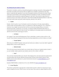 The Ultimate Resume Guide For FreshersThis Article Is Intended To Serve As A Comprehensive