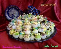 cuisine marocaine en patisserie et cuisine marocaine