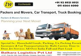 Truckwaale (@truckwaale) | Twitter Two Men And A Truck Moving Las Vegas Blog Page 7 Small Nyc Movers 2 Help Quality Moving At Low Prices Halifax In Dmissouri Mo Two Men And A Truck My Movers Flowood Ms Local Labor Orlando Commercial Jj Metro Storage Two Men And Truck Atlanta Ga Services Your Long Distance Company Victoria Bc Burley Boston Samson Lines 6176421441 Mary Ellen Sheets Meet The Woman Behind Fortune Stuffatruck Food Drive Day 987 Wnns Bcs Favourite