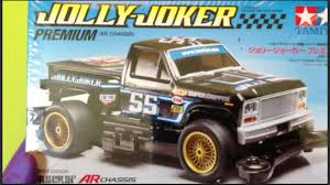 MINI 4WD 🔴🔵 94984 Jolly Joker Premium AR Chassis Tamiya Limited ... Jolly Joe The Ice Cream Man Cherylmcnultys Blog Buy 2pcs 12v24v 43 19 Led Car Truck Trailer Lorry Brake Stop Light 12 Rear Tail Safety Fog Lamp For 20 Drivers On Spookiest Thing To Happen Them In Stops Lassis And The Port Of Mundra Jane Driving Wally Ice Cream Trucks A Sweet Job For Bristol Couple Trucking Farmer Jollys Towing Storage Opening Hours 2304 Hwy Brechin On Transport Home Facebook Thrashman Exposes Five Of Naiest Bathrooms Wichita Ahmedabads Food Park Youtube Signage Perth Custom Signs Design Wrap Nutech