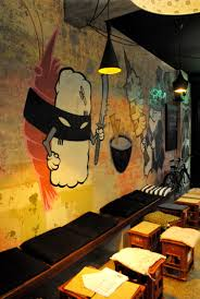 Inner West Sydney Art Food Real Estate Kuki Tanuki Japanese