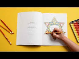 New Coloring Book From Amber Lotus Publishing Hebrew Illuminations A Journey Through The