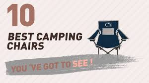 Rivalry Camping Chair Collection // New & Popular 2017 - YouTube Amazoncom San Francisco 49ers Logo T2 Quad Folding Chair And Monogrammed Personalized Chairs Custom Coachs Chair Printed Directors New Orleans Saints Carry Ncaa Logo College Deluxe Licensed Bag Beautiful With Carrying For 2018 Hot Promotional Beach Buy Mesh X10035 Discountmugs Cute Your School Design Camp Online At Allstar Pnic Time University Of Hawaii Hunter Green Sports Oak Wood Convertible Lounger Red